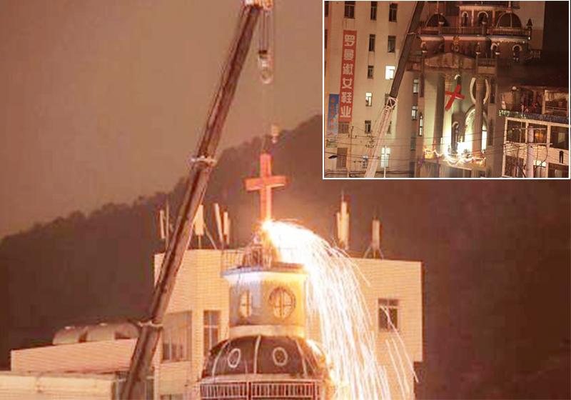 纽约时报|中国律师电视认罪后获释,曾帮教会维权