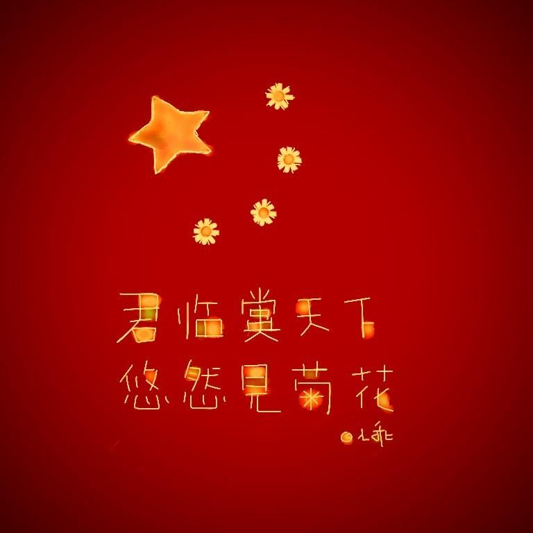 老杨头读书:中共历史上的实干家与理论派