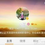 王海涛:蔺主任是个好妈妈