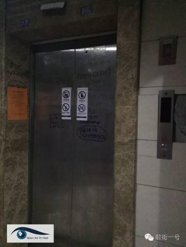 纽约时报 | 女子被困电梯月余惨死 物业不作为引发声讨