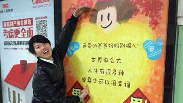 """今年1月出现的""""反逼婚""""广告曾在中国单身大军中引来一阵叫好声。"""