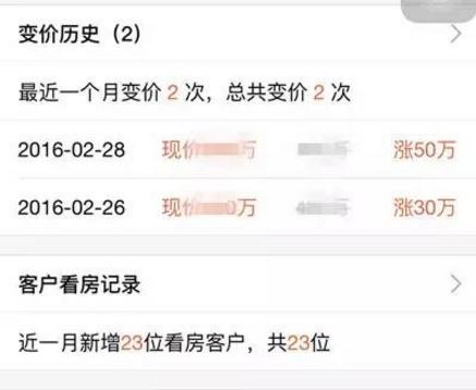 Screen Shot 2016-03-05 at 下午9.38.15