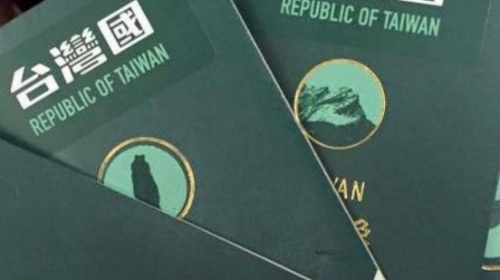 法广   台湾最新民调:73%自认是台湾人仅22%承认是中国人