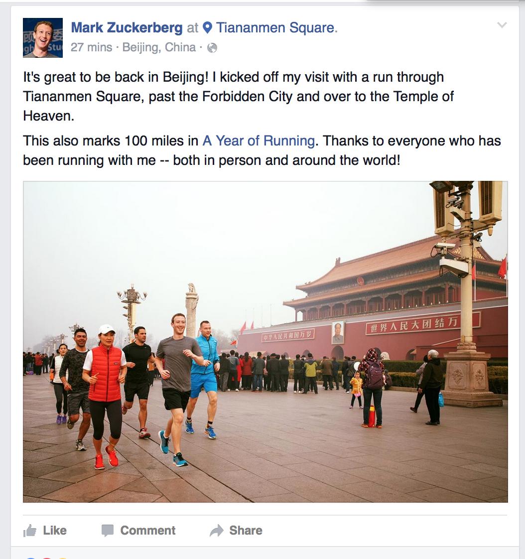 zuckerberg_jogging_in_beijings_aqi_337_air