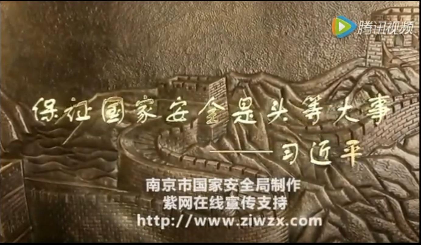 自由亚洲|中国民政部设立网上投诉信箱 鼓励举报民间社团