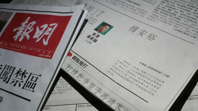 160427020837_cn_ming_pao_hongkong_blank_976x549_bbcchinese_nocredit