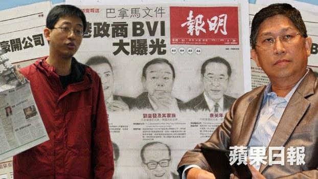 《明报》总编辑钟天祥(右)以节省资源为由,即时解雇执行总编姜国元(左)。(苹果日报)