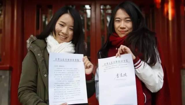 给李克强总理写信的泰国留学生李慧敏与白云莹
