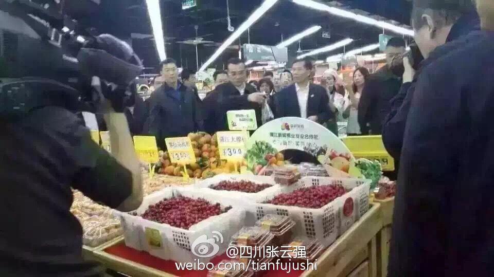成都菜市樱桃标价1