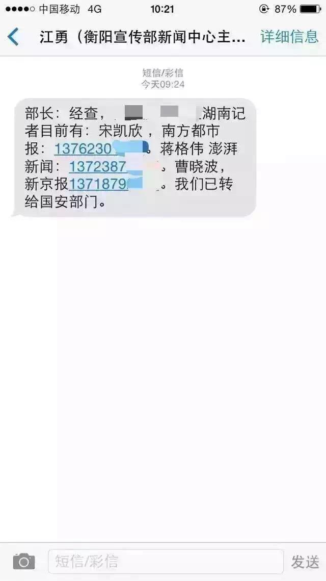 WeChat_1460306677