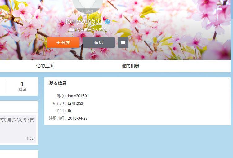 shenmizhanghao2
