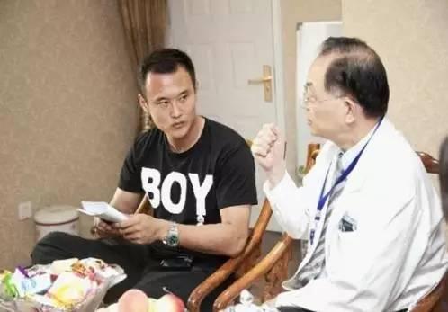 北京宝岛妇产医院3