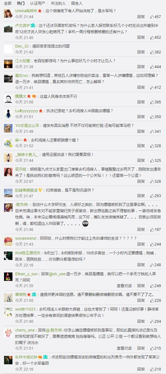 平安昌平2