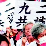 蔡慎坤:怎样才是对台湾二二八事件最好的纪念?