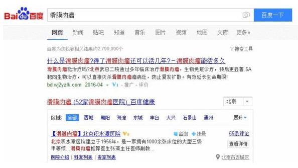 Screen Shot 2016-05-02 at 下午5.07.33