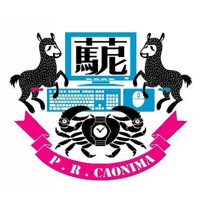 caonima_shield