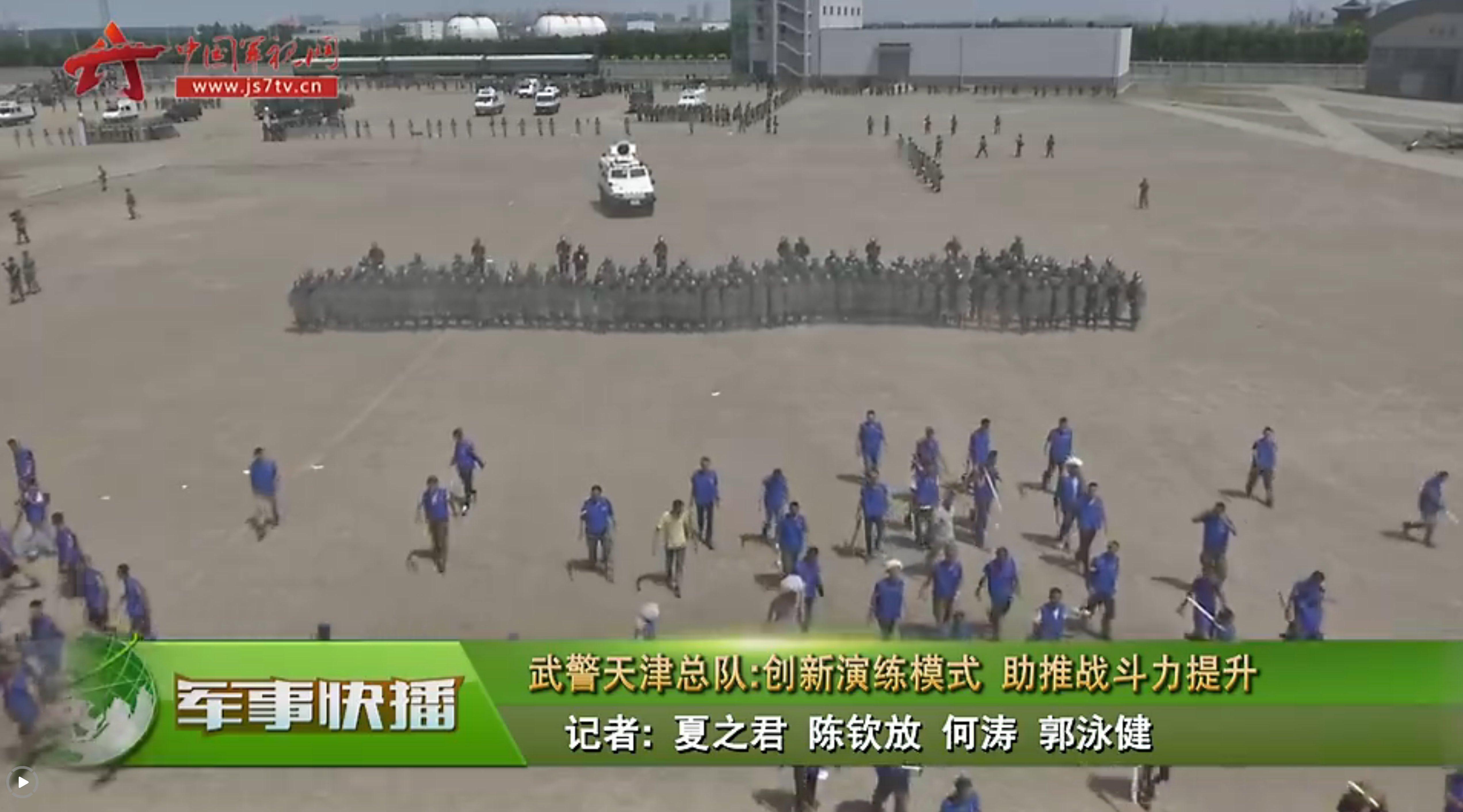 武警演习6