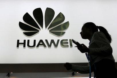 BBC | 中美谈判前夕 华为孟晚舟被美国正式起诉