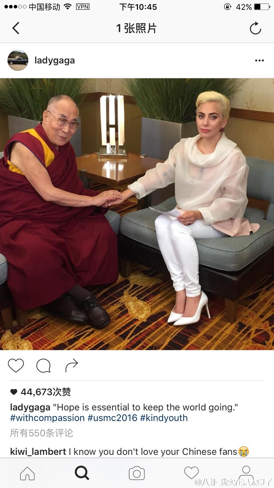 【河蟹档案】Lady Gaga 因见达赖喇嘛遭封杀