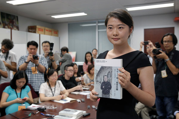 纽约时报 | 中国维权律师出书 大胆预言中共倒台