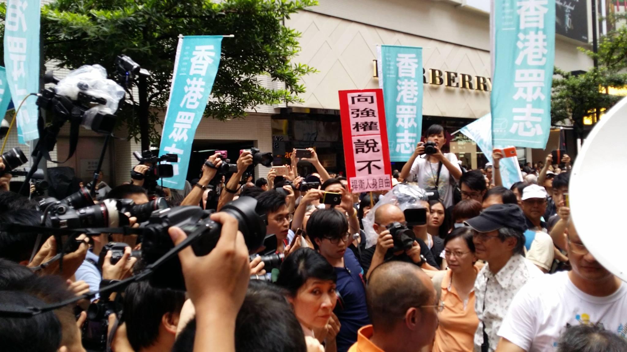 孟浪:香港6月18日現場直擊