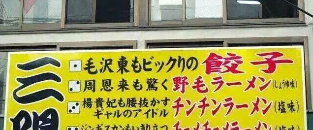 """【立此存照】""""爱国""""抵制下一站:李嘉诚"""