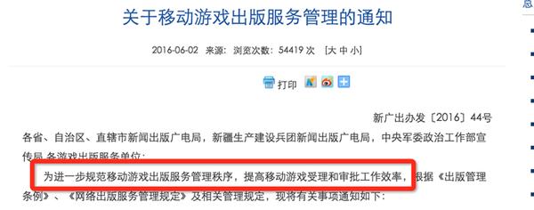 知乎 | 如何看待苹果中国区游戏需要审批才可上架?