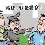 律界评论 女孩被警察羞辱恐吓,假如没有视频佐证会怎样?