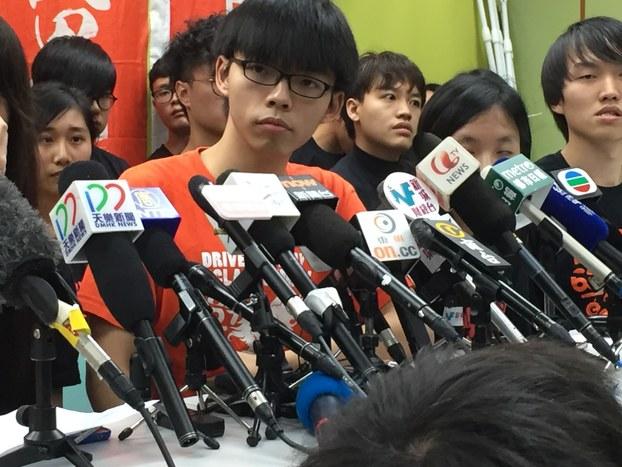 自由亚洲|香港学运领袖黄之锋等四人获法院裁定无罪