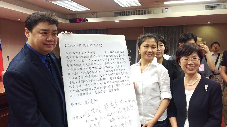 Twitter|吾尔开希:台湾立法院通过『谴责六四屠杀临时提案』