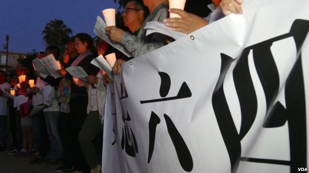 美国之音 | 六四枪声后,北京新一代的政治体验