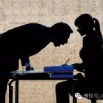 psy-eyes | 深圳陈sir与女孩的对话泄露了怎样的性欺凌意识?