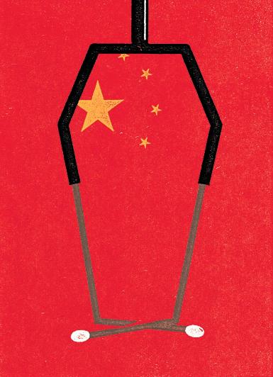 BBC|贾晓烨:从普通到神秘到阶下囚
