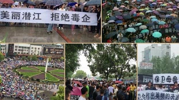 自由亚洲 湖北潜江爆反污染大游行 数万市民要求停建农药厂