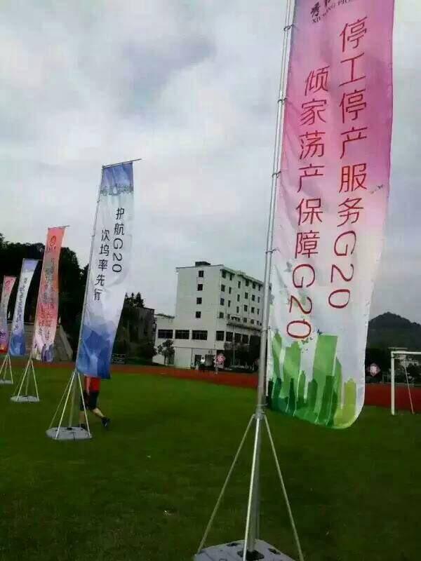 中新网 | 浙江一网民传播涉G20杭州峰会谣言被警方查处