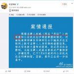 姜玉磊律师|举报和报案、控告的区别