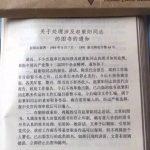 视物如睹 为什么《赵紫阳文集》9成内容未发表过?