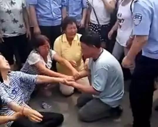 精读党报|邢台大贤村的人祸