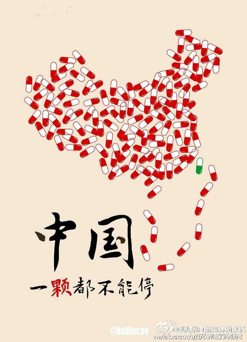 猫眼看人|押沙龙:你以为爱了国,祖国就看不出你是个傻逼吗