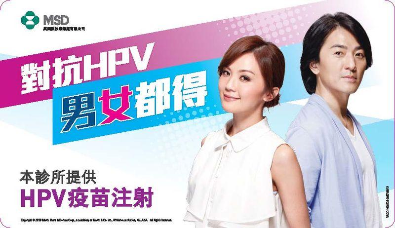 唐映红 | HPV延误10年反映了药监部门的失职