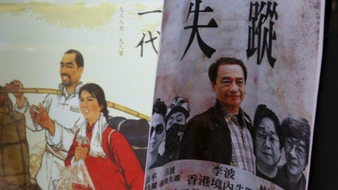 BBC | 香港政论杂志创办人王健民呙中校在深圳被判刑