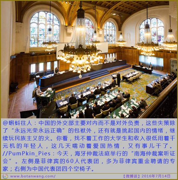 In this July 7, 2015, image provided by the Permanent Court of Arbitration, the case regarding the Philippines and China on the South China Sea is heard at the Permanent Court of Arbitration (PCA) at The Hague, the Netherlands.  An arbitration panel in The Hague, Netherlands, will issue a ruling Tuesday, July 12, 2016, in a long-running dispute between the Philippines and China over the South China Sea. The Philippines has asked the tribunal to declare China's claims and actions invalid under the U.N. Convention on the Law of the Sea. Beijing has refused to join the case, rejecting the tribunal's jurisdiction, and says it will not accept the decision.(Permanent Court of Arbitration via AP)