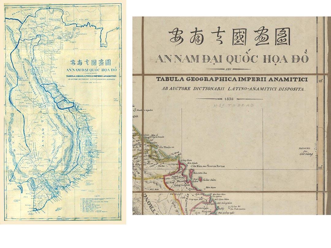 19世纪中的越南地图,显示帕拉塞尔(西沙)属于越南版图。 供图:黎蜗藤