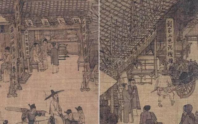 """《清明上河图》繁华的商业街景中出现了众多悬挂招牌的商店,如""""赵太丞家""""和""""刘家上色沉檀拣香"""""""