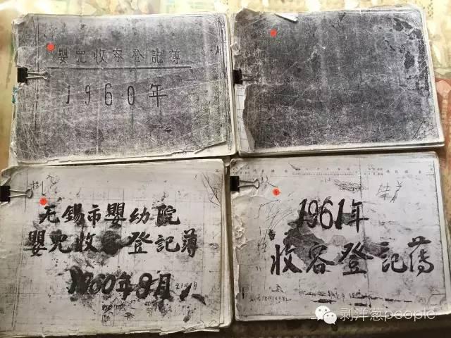 无锡孤儿院1960年的收容与领养登记簿。这一年弃儿达到高潮,登记簿比往年都厚。新京报记者罗婷 摄