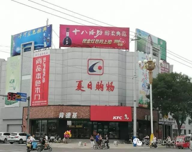乐亭肯德基门店远景。新京报记者杨静茹 摄