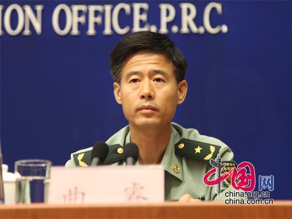 法广|去年领导9.3大阅兵曲睿少将涉贪上周被带走
