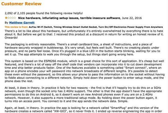 加勒特为所购插座写了一篇近800字的反馈文章。