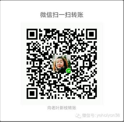 Screen Shot 2016-07-09 at 下午4.08.17