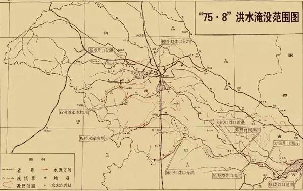 腾讯历史 | 中国当代最惨溃坝事故,当年媒体无只字报道